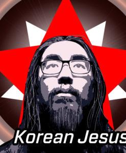 koreanJesus485x485